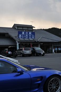DSC_1694.JPG