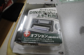 DSC_2497.JPG