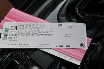 DSC_2608.JPG